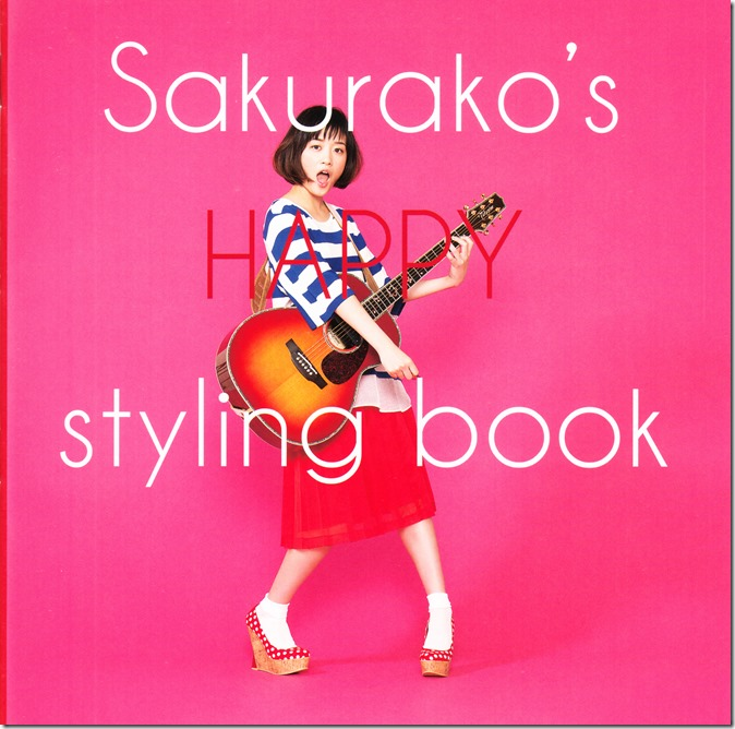 Ohara Sakurako HAPPY (9)