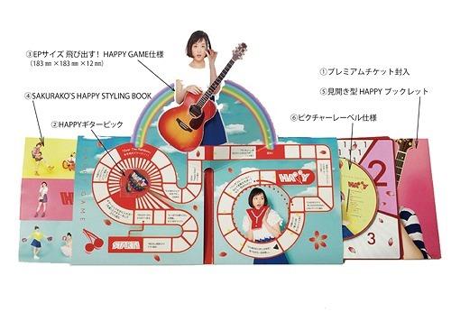 Ohara Sakurako HAPPY (Limited with Goods Edition)