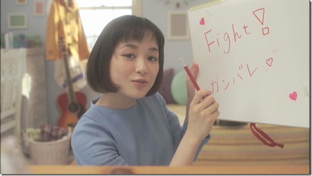 Ohara Sakurako in Muteki no Girlfriend (20)