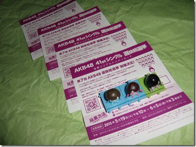 AKB48 vote tickets!!