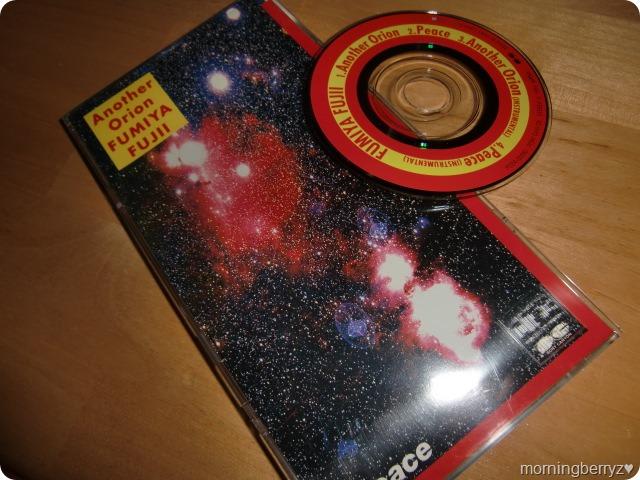 Fujii Fumiya Another Orion CD single