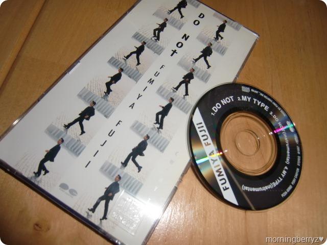 Fujii Fumiya DO NOT CD single