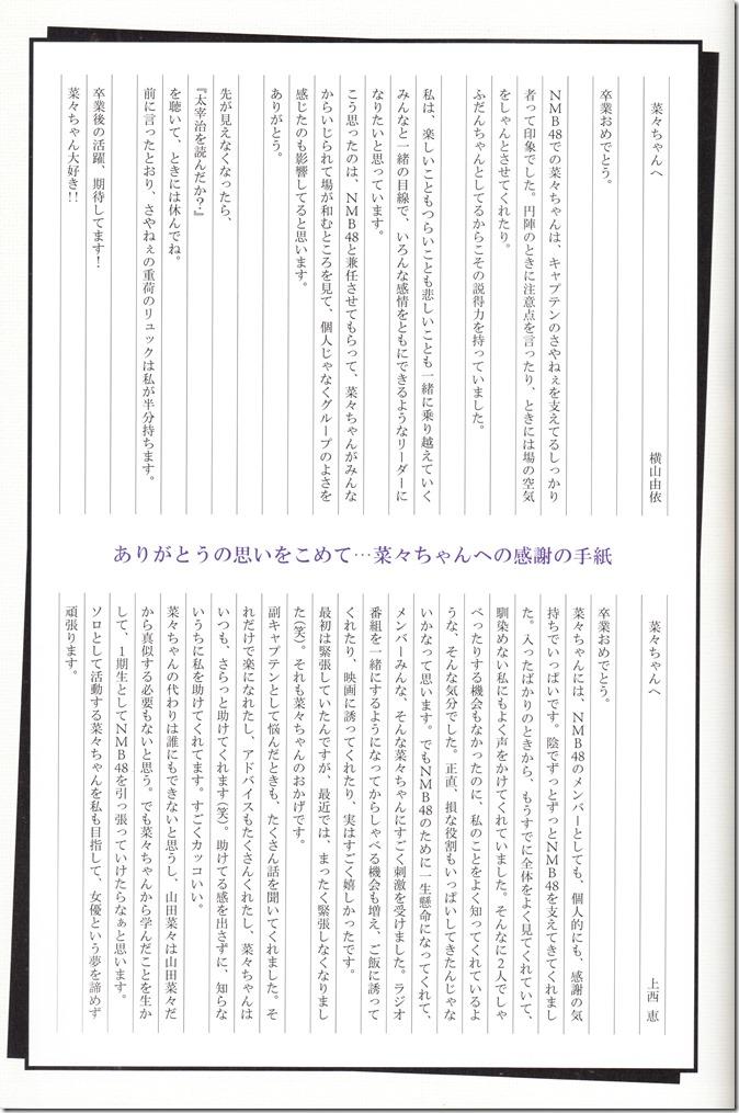 Yamada Nana sotsugyou memorial photo book 4 3=7 shashinshuu (102)