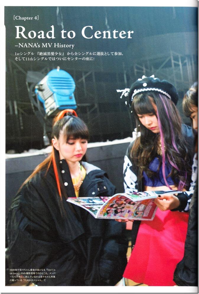 Yamada Nana sotsugyou memorial photo book 4 3=7 shashinshuu (104)