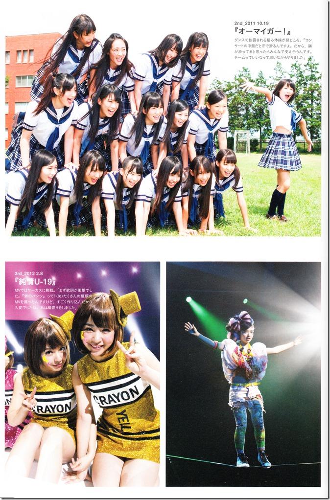 Yamada Nana sotsugyou memorial photo book 4 3=7 shashinshuu (106)