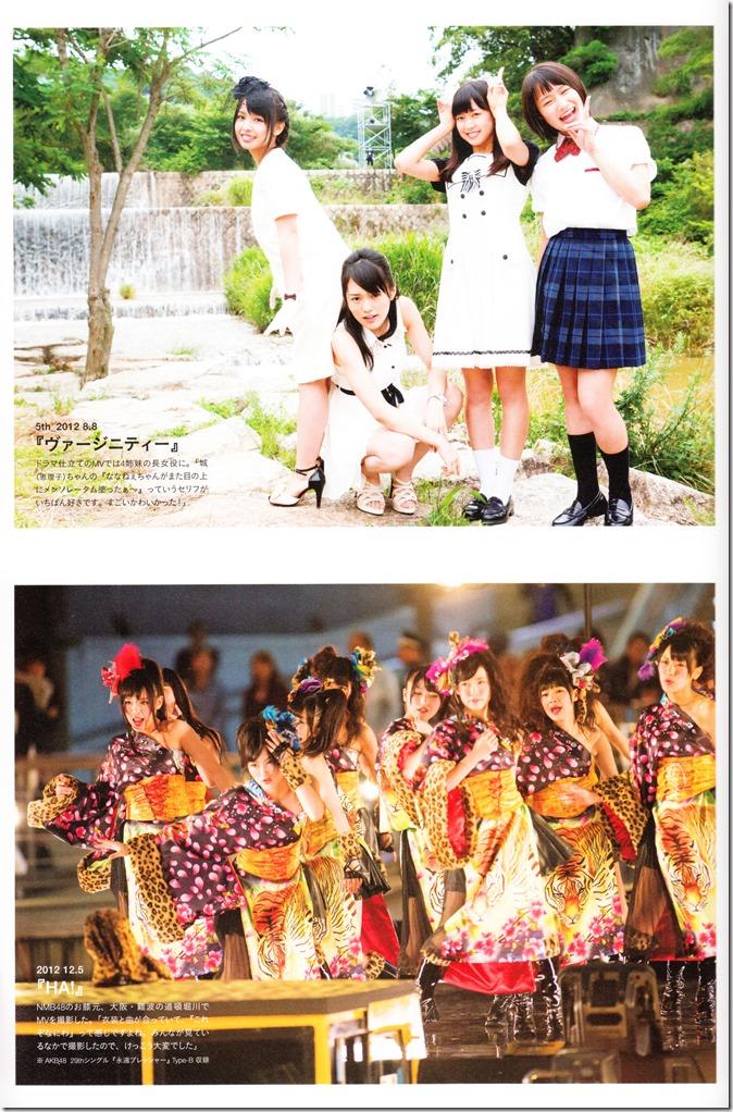 Yamada Nana sotsugyou memorial photo book 4 3=7 shashinshuu (108)