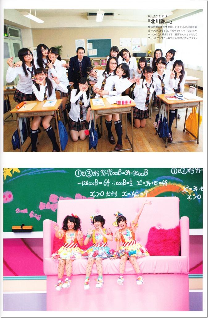 Yamada Nana sotsugyou memorial photo book 4 3=7 shashinshuu (109)