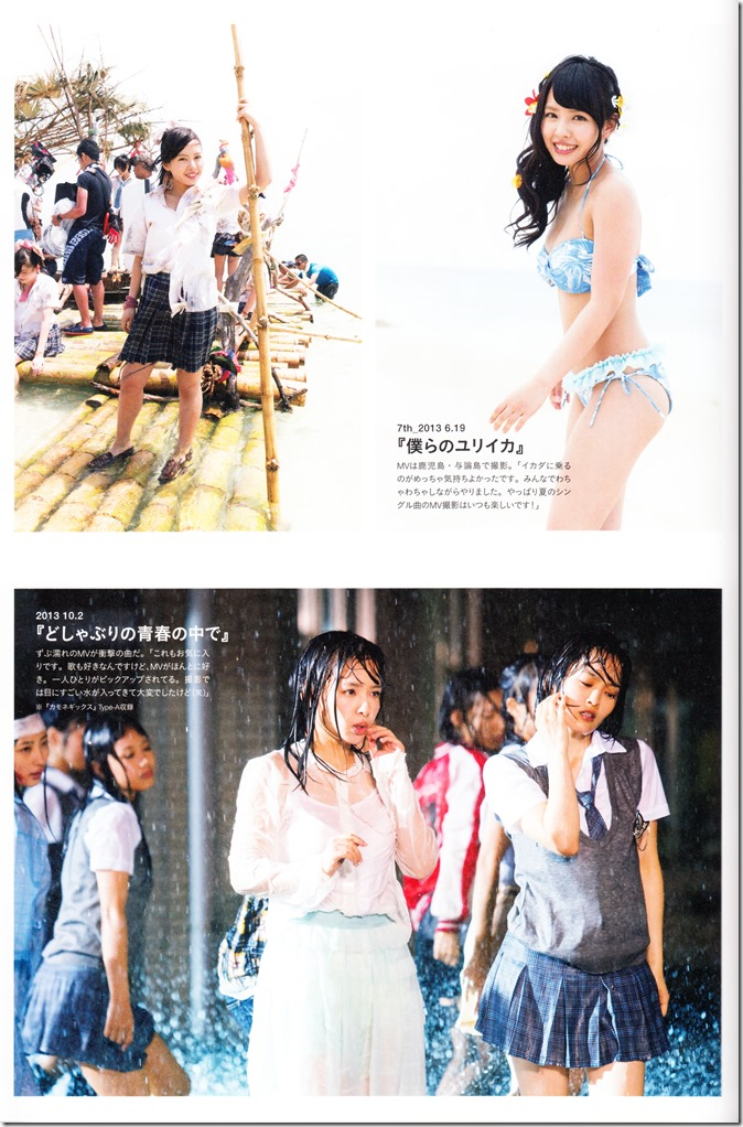 Yamada Nana sotsugyou memorial photo book 4 3=7 shashinshuu (110)