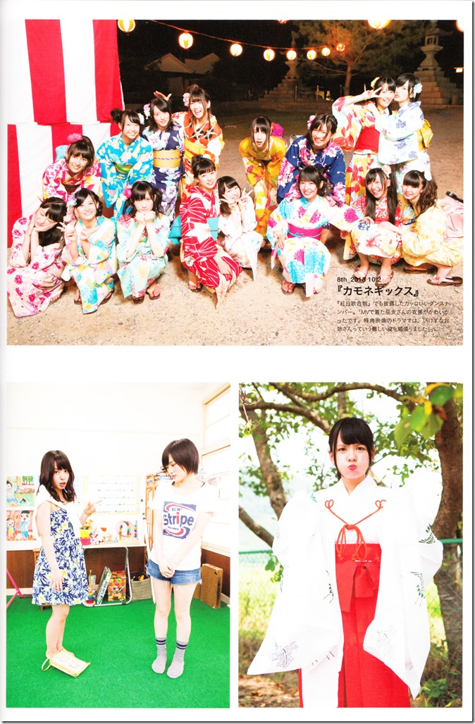 Yamada Nana sotsugyou memorial photo book 4 3=7 shashinshuu (111)