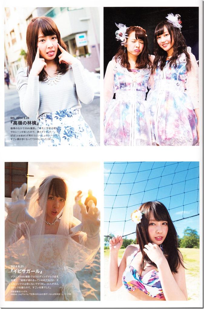 Yamada Nana sotsugyou memorial photo book 4 3=7 shashinshuu (112)
