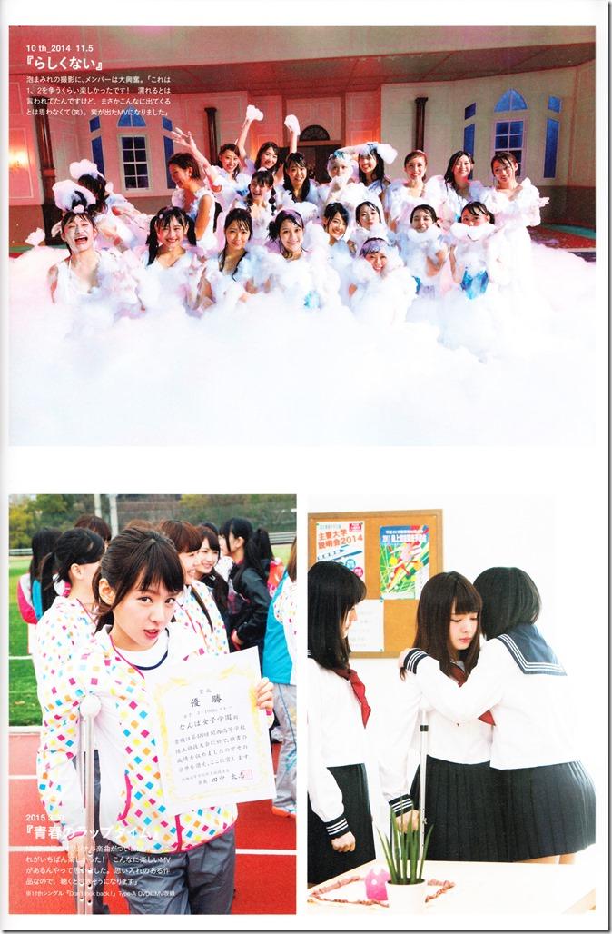 Yamada Nana sotsugyou memorial photo book 4 3=7 shashinshuu (113)