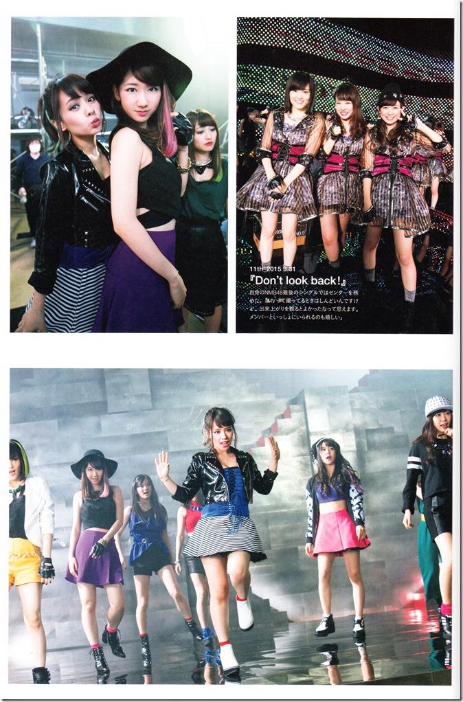 Yamada Nana sotsugyou memorial photo book 4 3=7 shashinshuu (114)