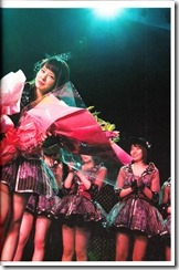 Yamada Nana sotsugyou memorial photo book 4 3=7 shashinshuu (115)