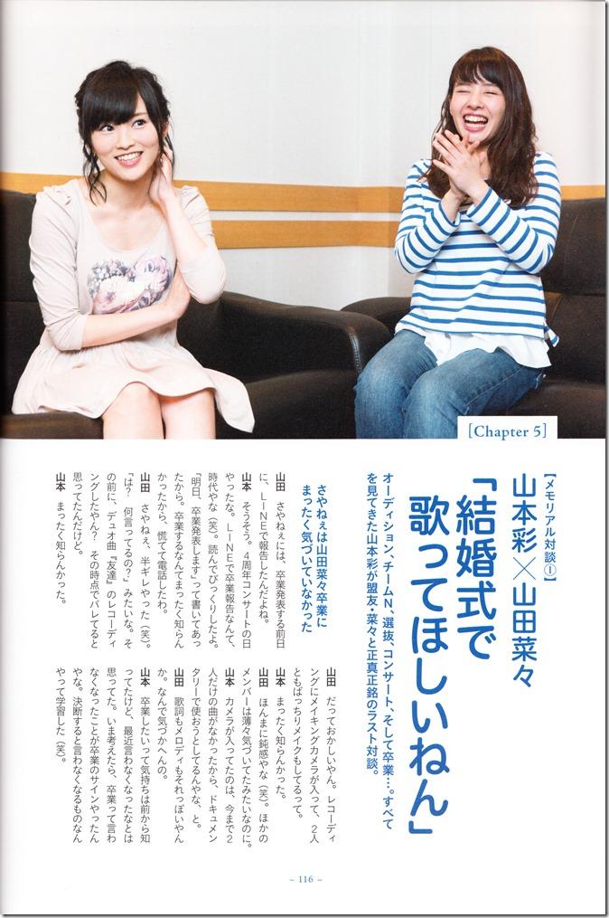 Yamada Nana sotsugyou memorial photo book 4 3=7 shashinshuu (117)