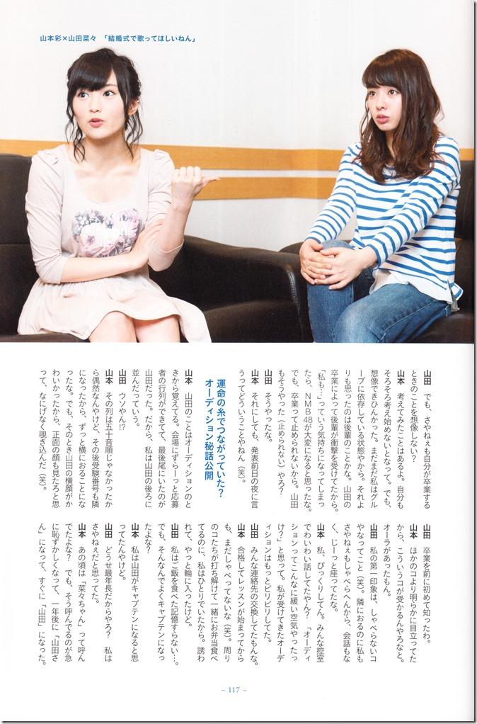 Yamada Nana sotsugyou memorial photo book 4 3=7 shashinshuu (118)