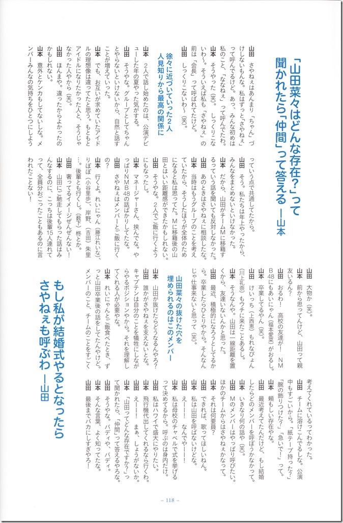 Yamada Nana sotsugyou memorial photo book 4 3=7 shashinshuu (119)