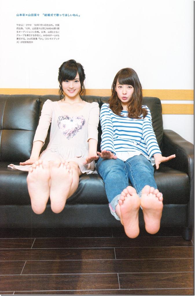 Yamada Nana sotsugyou memorial photo book 4 3=7 shashinshuu (120)