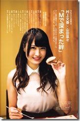 Yamada Nana sotsugyou memorial photo book 4 3=7 shashinshuu (121)