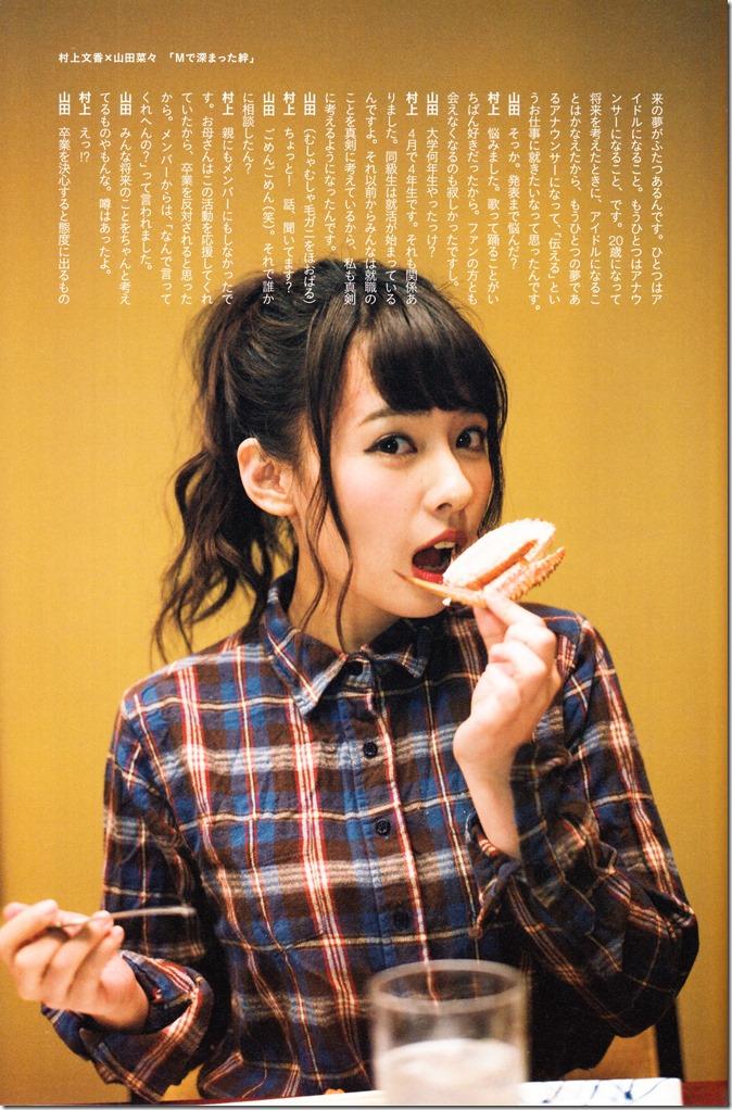 Yamada Nana sotsugyou memorial photo book 4 3=7 shashinshuu (122)