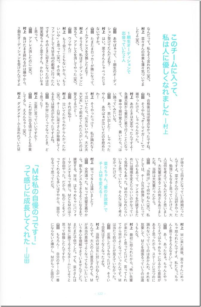 Yamada Nana sotsugyou memorial photo book 4 3=7 shashinshuu (123)