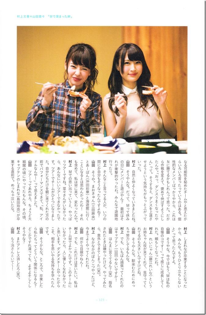 Yamada Nana sotsugyou memorial photo book 4 3=7 shashinshuu (124)
