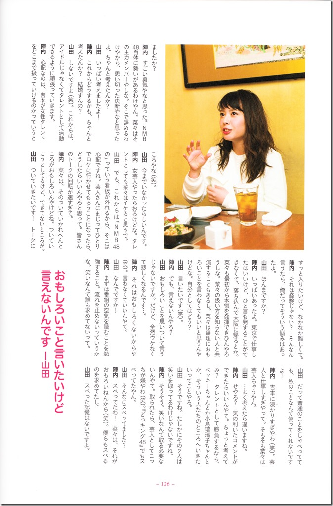 Yamada Nana sotsugyou memorial photo book 4 3=7 shashinshuu (127)