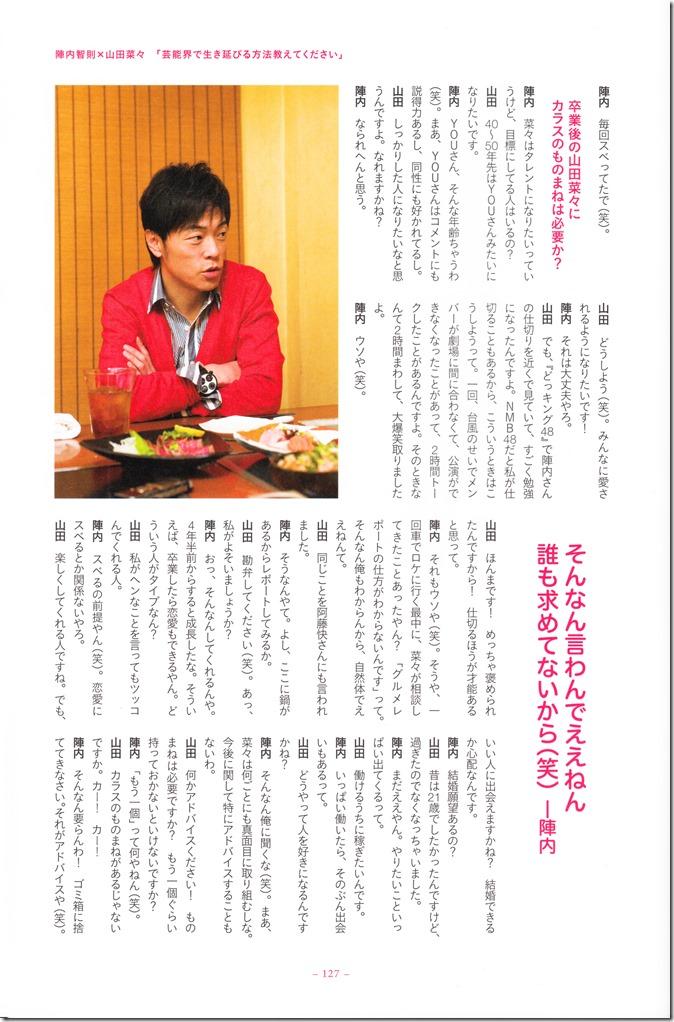 Yamada Nana sotsugyou memorial photo book 4 3=7 shashinshuu (128)