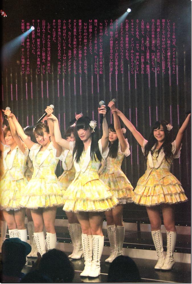 Yamada Nana sotsugyou memorial photo book 4 3=7 shashinshuu (135)