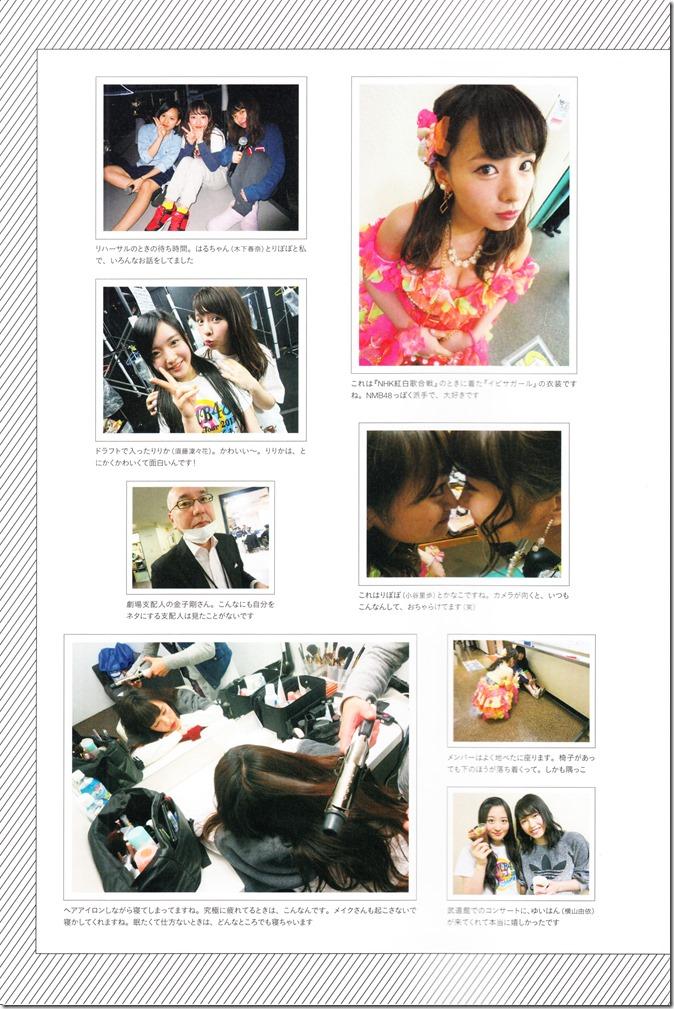 Yamada Nana sotsugyou memorial photo book 4 3=7 shashinshuu (138)