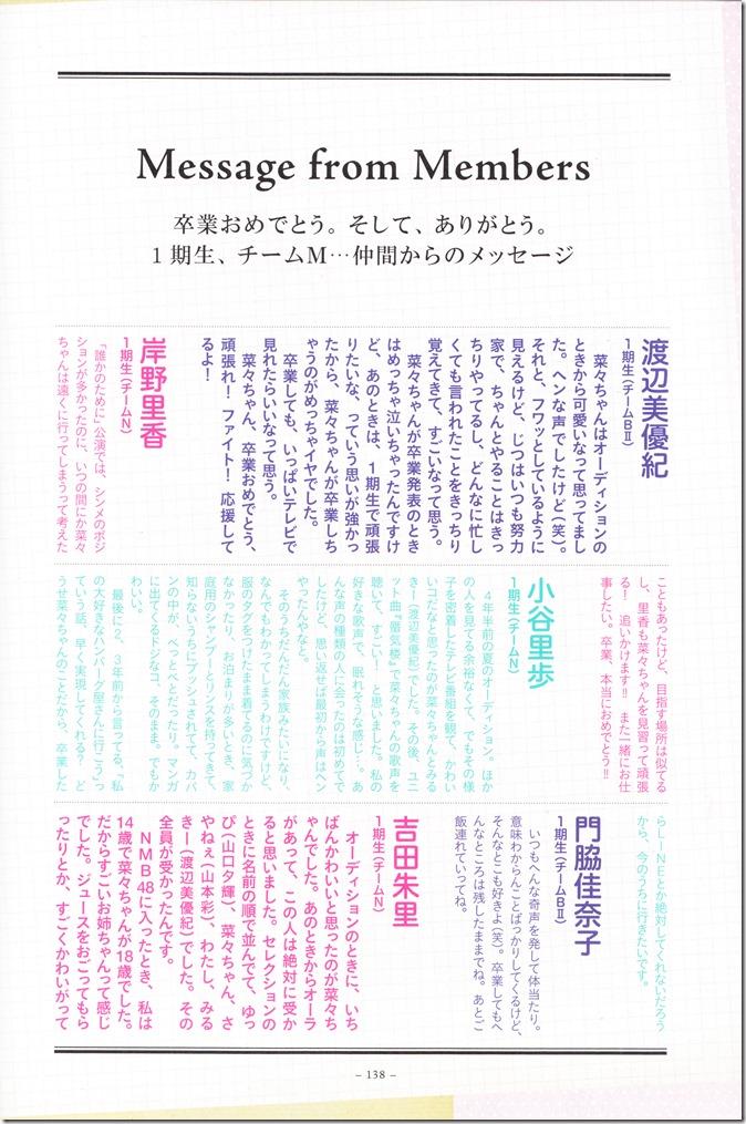 Yamada Nana sotsugyou memorial photo book 4 3=7 shashinshuu (139)