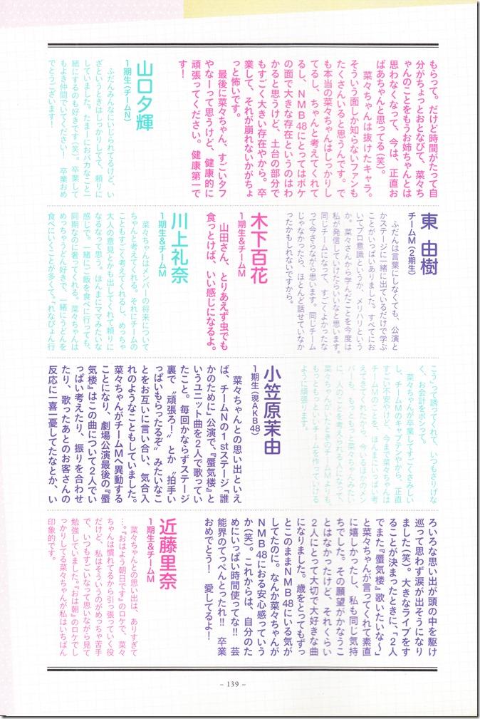 Yamada Nana sotsugyou memorial photo book 4 3=7 shashinshuu (140)