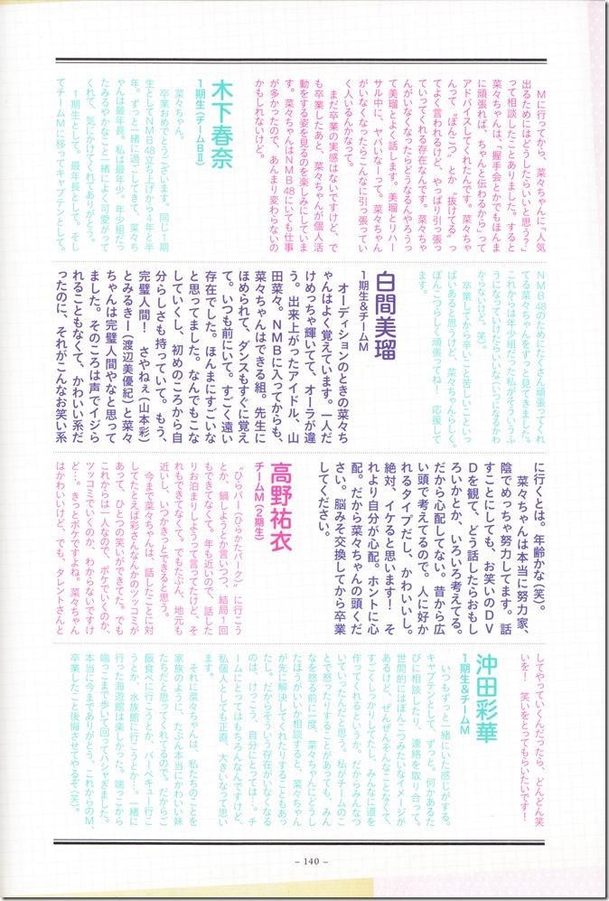 Yamada Nana sotsugyou memorial photo book 4 3=7 shashinshuu (141)