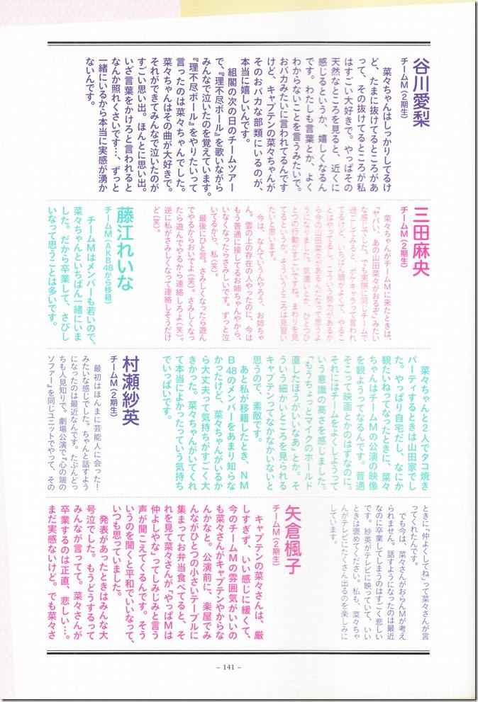 Yamada Nana sotsugyou memorial photo book 4 3=7 shashinshuu (142)