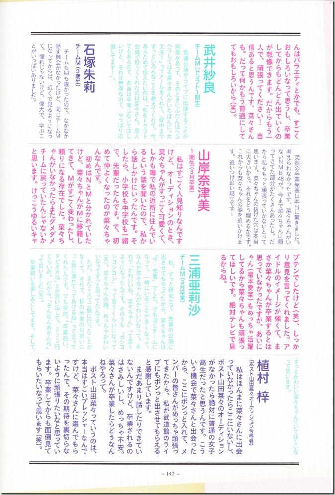 Yamada Nana sotsugyou memorial photo book 4 3=7 shashinshuu (143)
