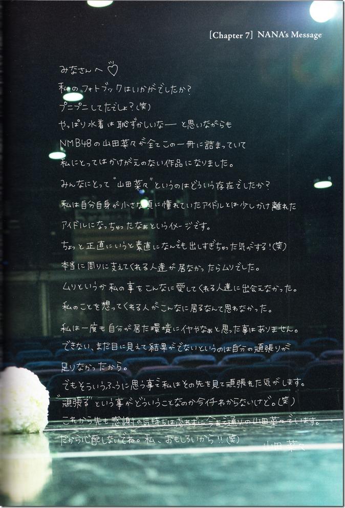 Yamada Nana sotsugyou memorial photo book 4 3=7 shashinshuu (145)