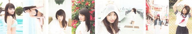Yamada Nana sotsugyou memorial photo book 4 3=7 shashinshuu (1)