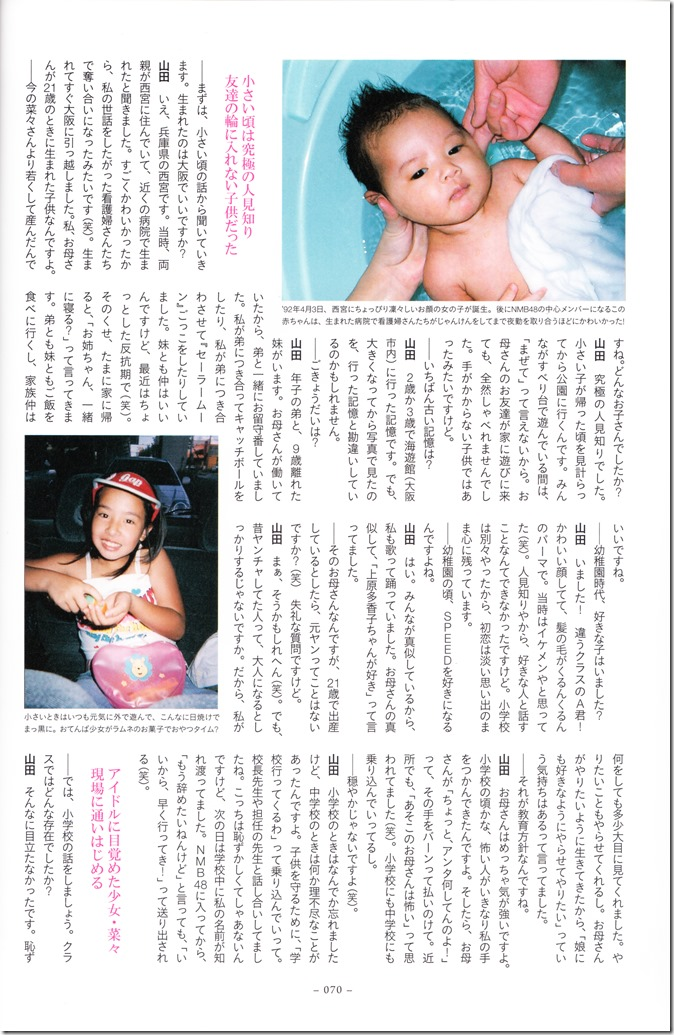 Yamada Nana sotsugyou memorial photo book 4 3=7 shashinshuu (71)