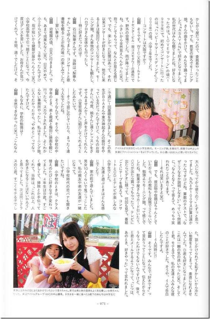 Yamada Nana sotsugyou memorial photo book 4 3=7 shashinshuu (72)