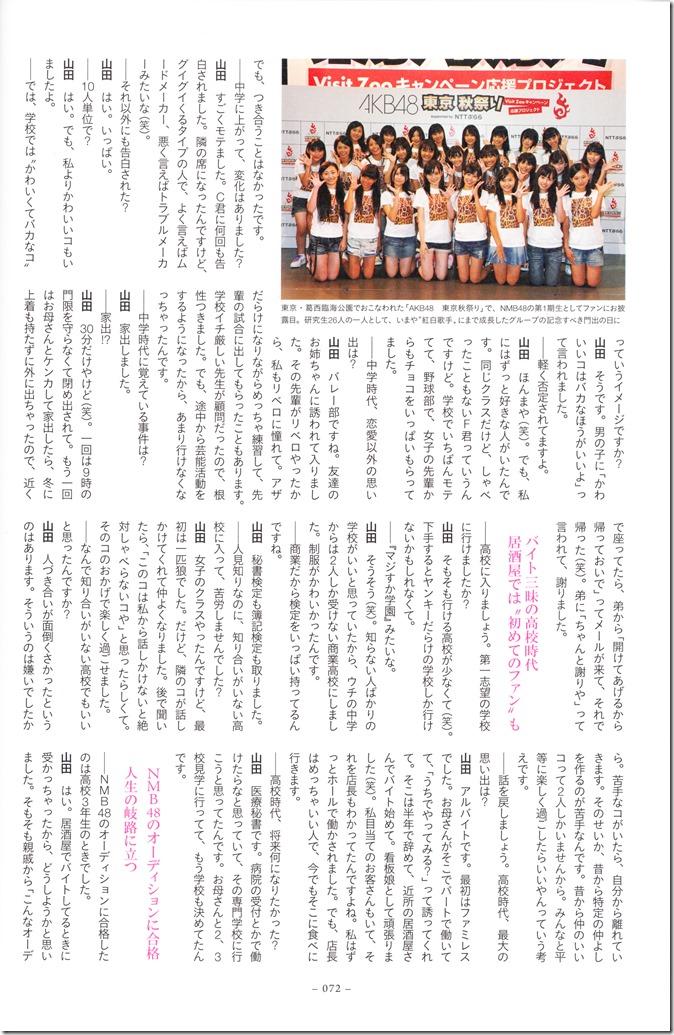 Yamada Nana sotsugyou memorial photo book 4 3=7 shashinshuu (73)