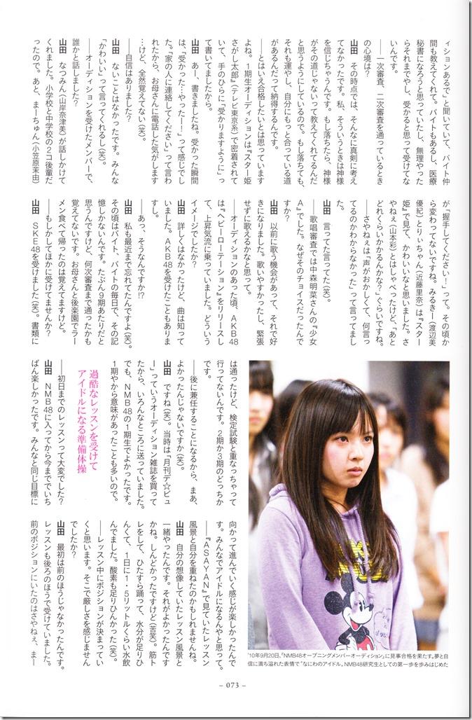 Yamada Nana sotsugyou memorial photo book 4 3=7 shashinshuu (74)