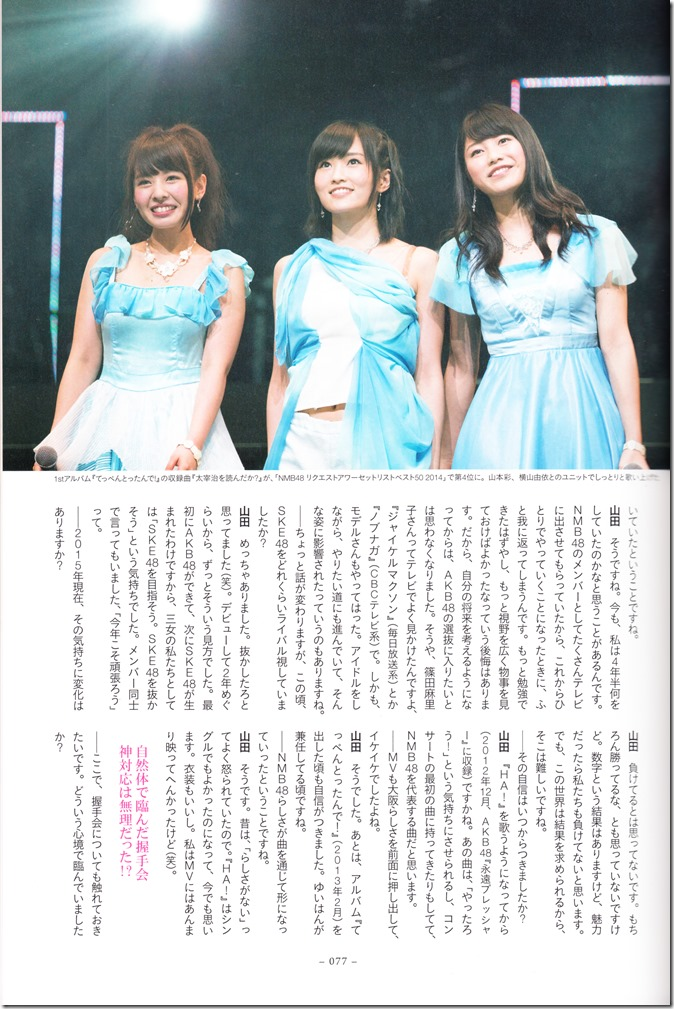 Yamada Nana sotsugyou memorial photo book 4 3=7 shashinshuu (78)