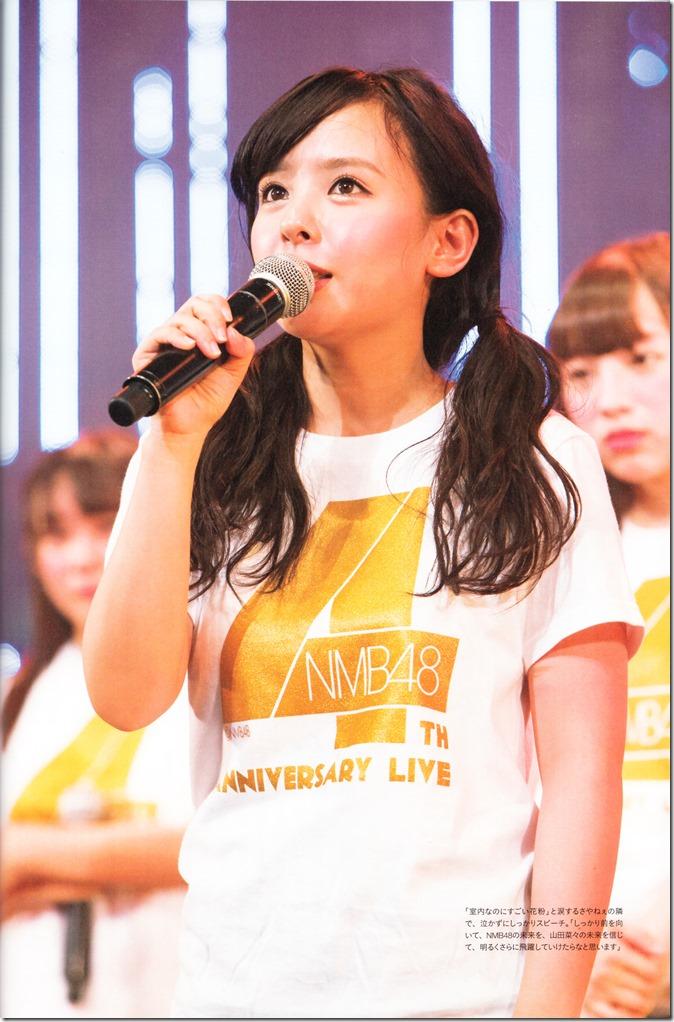 Yamada Nana sotsugyou memorial photo book 4 3=7 shashinshuu (83)