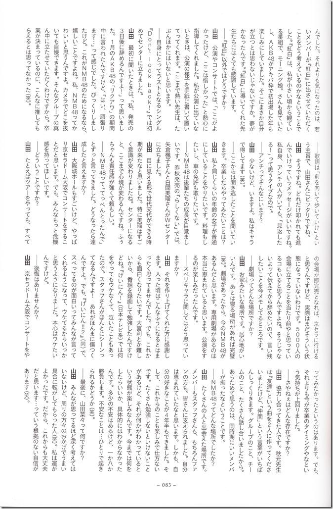 Yamada Nana sotsugyou memorial photo book 4 3=7 shashinshuu (84)