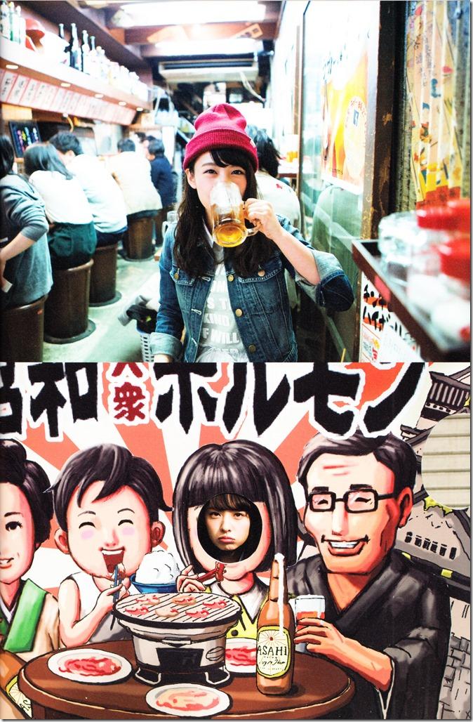 Yamada Nana sotsugyou memorial photo book 4 3=7 shashinshuu (89)