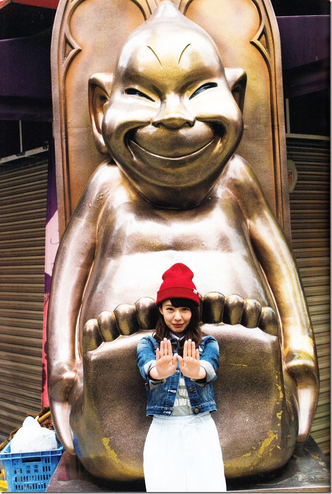 Yamada Nana sotsugyou memorial photo book 4 3=7 shashinshuu (90)