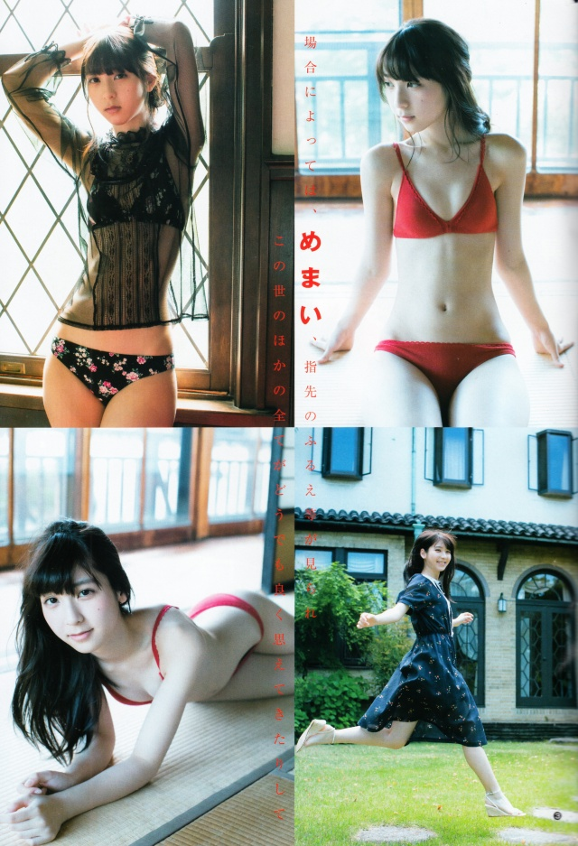 Young Jump no.26 June 11th, 2015 (14)