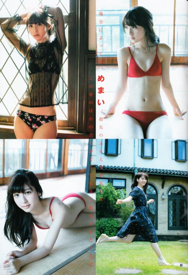 Young Jump no.26 June 11th, 2015 (14)