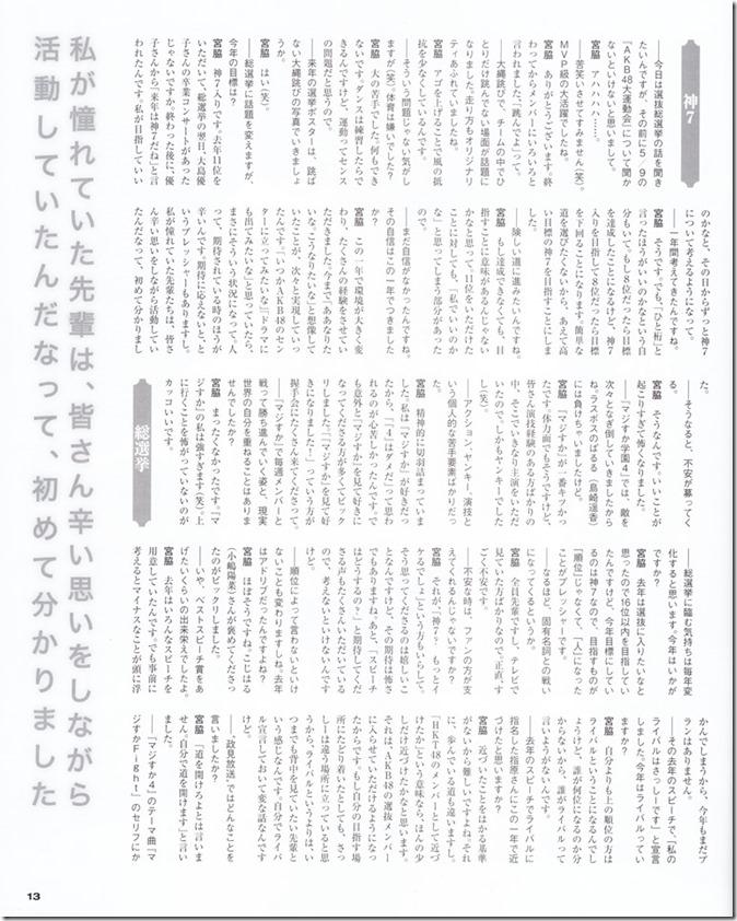 BUBKA July 2015 issue featuring covergirl Miyawaki Sakura (12)