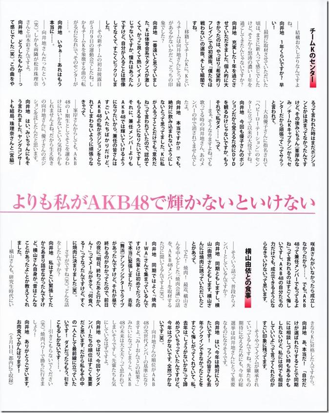 BUBKA July 2015 issue featuring covergirl Miyawaki Sakura (19)