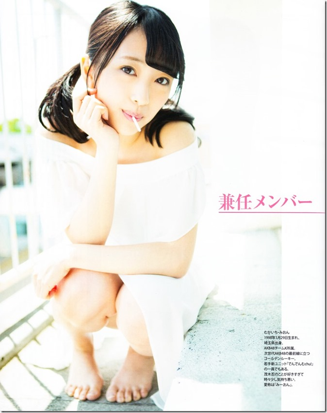 BUBKA July 2015 issue featuring covergirl Miyawaki Sakura (20)